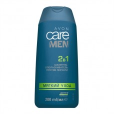 Avon Men Care (18)