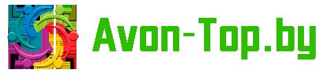 Интернет Магазин Avon (Эйвон) Беларусь, Минск